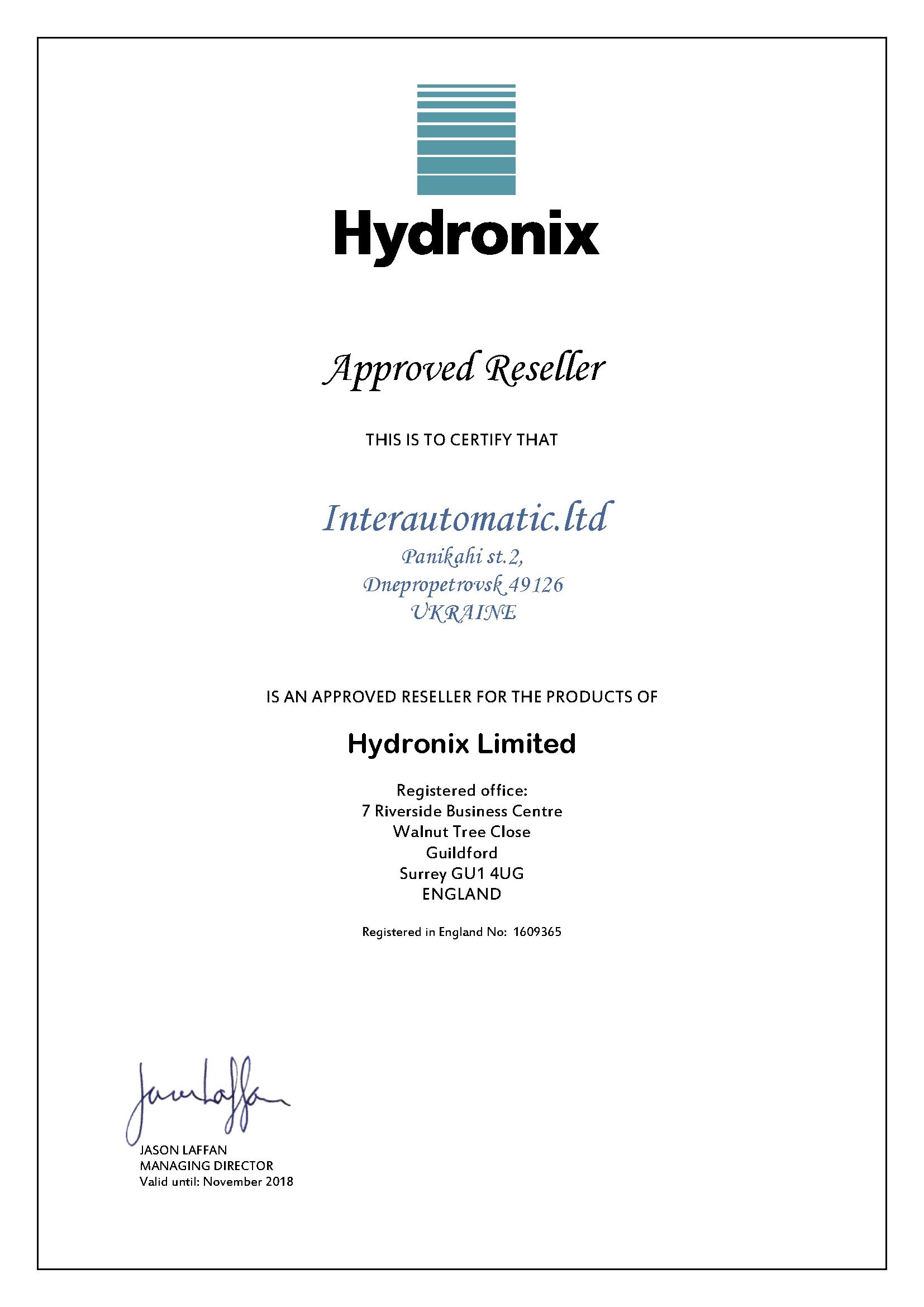 Сертификат торговли Hydronix - Интеравтоматика