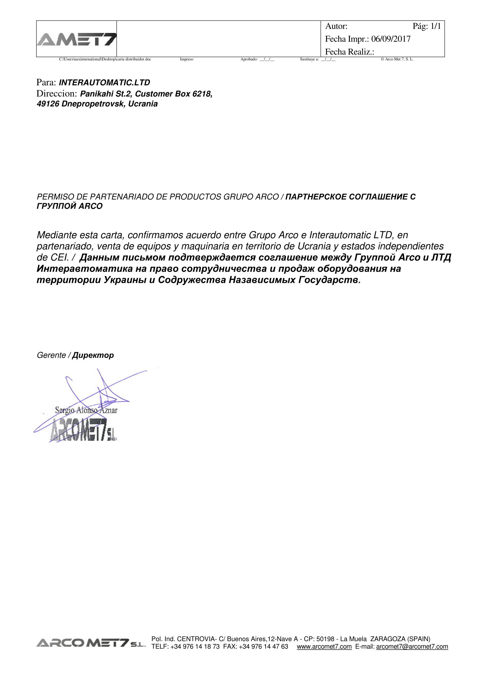 Сертификат Aromet7